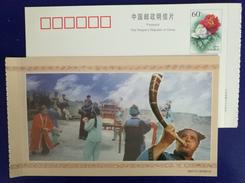Buffalo Horn Sacrifice Dancing,CN 01 Jingning She Nationality Autonomous Country Landscape Advert Pre-stamped Card - Dance