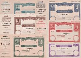 NEPAL POSTAL MONEY ORDER MINT SET 6 TICKETS 1966 MINT MNH - Unclassified