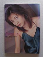Aventure : Mei Kajiwara / Photos By Yoshikazu Yagishita ( Used / Japanese ) - Books, Magazines, Comics