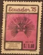 ECUADOR 1975 Airmail - The 3rd Ecuadorian Games, Quito USADO - USED. - Equateur