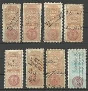 FINNLAND FINLAND Ca 1865-1875  Revenue Tax Stamps Steuermarken O - 1856-1917 Russische Verwaltung
