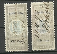 NEDERLAND-INDIE Netherland-India 1890 Old Revenue Tax Stamps O - Indes Néerlandaises