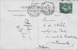 Carte Touristique Bordeaux - Perf. AE 61 (i6) Sur 137 - Perfins