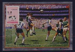 Bolivia 1986 S/S Printed On Tin - Unusual - World Cup Football - Bolivia