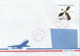 Z3] Enveloppe Cover Niger Atcheopteryx Oiseau Prehistorique Prehistoric Bird - Timbres