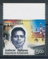 Inde 2008** Damodaram Sanjeevaiah