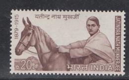 India  1970  -  Jatindra Nath Mukherjee  20P  MNH  White Gum  2  Scans  # 93638  Inde Indien
