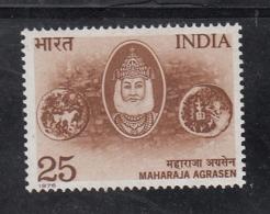 India  1976  -  Maharaja Agrasen  25 (P)  MNH    2  Scans  # 93627  Inde Indien