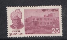 India  1977  -  Hospital Building  Ganga Ram  25 (P)  MNH    2  Scans  # 93636  Inde Indien