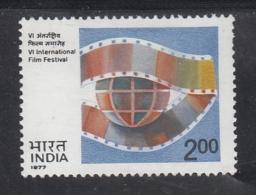 India  1977  -  VI International Film Festival  2 R  MNH    2  Scans  # 93633  Inde Indien