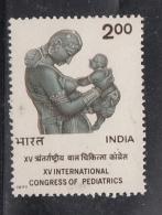 India  1977  -  XV International Congress Of Pediatrics  2 R  MNH    2  Scans  # 93631  Inde Indien
