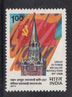 India  1979  - Great October Socialist Revolution USSR  1 R  MNH     2  Scans  # 93623  Inde Indien