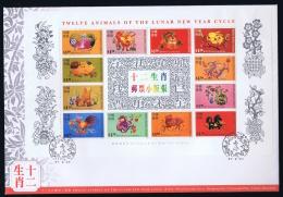 Hong Kong 1999 Full Chinese New Year Set On Cover Mi Nr 865 - 876 - 1997-... Sonderverwaltungszone Der China