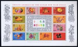 Hong Kong 1999 Full Chinese New Year Set Mi Nr 865 - 876 MNH/**/postfrisch/neuf Sans Charniere - 1997-... Sonderverwaltungszone Der China