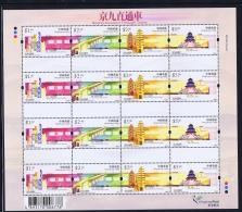 Hong Kong 2002  Mi Nr 1040 - 1043 MNH/**/postfrisch/neuf Sans Charniere  Train Connection Beijing - Kowloon - Blocchi & Foglietti