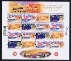 Hong Kong 1999  Mi Nr 893 - 896 MNH/**/postfrisch/neuf Sans Charniere 50th Anniv. People'sRepublic Of China - 1997-... Sonderverwaltungszone Der China