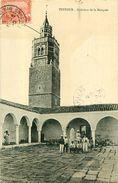 Cpa TESTOUR - Intérieur De La Mosquée - Cachets BM, MEDJEZ EL BAB - Tunisie
