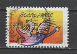 FRANCE / 2014 / Y&T N° AA 1045 - Oblitération Du 25/02/2015. SUPERBE ! - Frankreich
