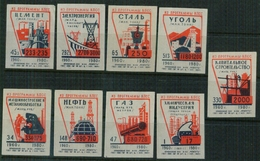 MATCHBOX LABELS RUSSIA CCCP URSS 1960's INDUSTRY - Old Paper