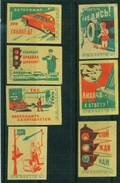 MATCHBOX LABELS RUSSIA CCCP URSS 1960's TRAFFIC RULES - Old Paper