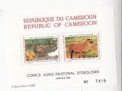 1990 Cameroon Cameroun Agriculure Cacao Chocolate Sheep  Souvenir Sheet  Complete Set Of 1  MNH - Kameroen (1960-...)