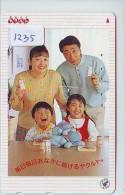 Télécarte Japon * TORTUE  (1235)  PHONECARD JAPAN 110-011 * TURTLE * TELEFONKARTE * SCHILDKRÖTE * SCHILDPAD - Turtles
