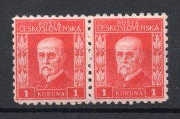 CZECHOSLOVAKIA 1925  ,MNH/ MLH , NO WATERMARK - Czechoslovakia