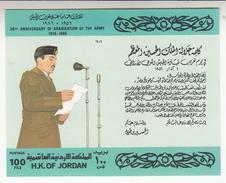 1986 Jordan Arabization Of Army IMPERF  Souvenir Sheet Complete Set Of 1 MNH - Jordan