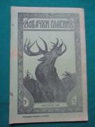 Lovacki Glasnik,Br.10-1930.-Novi Sad/Hunting Gazette No.10 -1930.-Novi Sad - Kingdom Yugoslavia - Books, Magazines, Comics