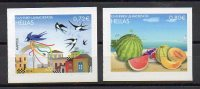 Greece 2014 > 4th 2014 > Mi ... > The Months March And August > From Booklets Self Adhesive New MNH ** - Griekenland