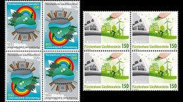 Liechtenstein 2016 Block Of 4 - Europa 2016 - Think Green