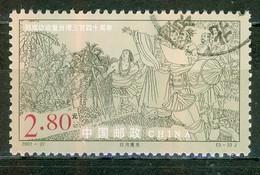 Reconquète De Taiwan - CHINE - Zhen Chenggong Et Indigène - N° 3957 - 2001