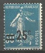 France - F1/270 - Type Semeuse Camée - N°217 * - 1906-38 Sower - Cameo