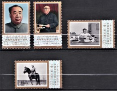 CHINE CHINA 1977      Chu Teh (1886-1976) 1er Anniversaire De Sa Mort.    Militaire, Homme Politique, Cadre Du Parti 4v. - 1949 - ... People's Republic