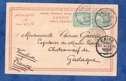 CPA De 1899 - LE CAIRE - Inauguration De La Statue De Ferdinand De LESSEPS - Voir Timbre & Cachet - Stamp - Égypte
