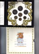 HONG KONG 1988 Brillant Uncirculated Coin Collection - Hong Kong