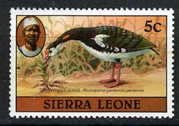 1980 - SIERRA LEONE - Mi. Nr.  593I -  NH - ( **) - (K-EA-361805.7) - Sierra Leone (1961-...)