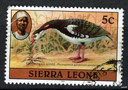 1980 - SIERRA LEONE - Mi. Nr. 593I -  Used - (K-EA-361805.7) - Sierra Leone (1961-...)