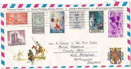 1973 SPAIN COVER Stamps STAMP ON STAMPS, SANTA MARIA SHIP, ART Etc Columbus - 1931-Hoy: 2ª República - ... Juan Carlos I