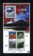 2013. Yamanashi Prefecture, MNH**