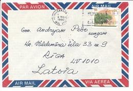 Mi 1499 A Solo Cover Tree Fruit Peach - 9 July 1996 M4L 3T0 To Latvia - 1952-.... Regering Van Elizabeth II