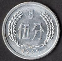 CINA 1983 - 1 MONETA 5 FEN - Cina