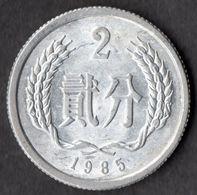 CINA 1985 - 1 MONETA 2 FEN - Cina