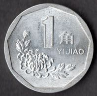 CINA 1992 - 1 MONETA 1 JIAO - Cina