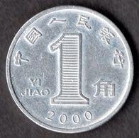 CINA 2000 - 1 MONETA 1 NUOVO JIAO - Cina