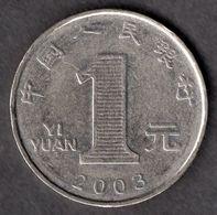 CINA 2003 - 1 MONETA 1 NUOVO YUAN - Cina