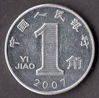 CINA 2007 - 1 MONETA 1 NUOVO JIAO - Cina