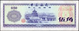 CINA 1979 - 0,50 YUAN - BANCONOTA NUOVA - Cina