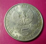 Greece 5 Drachmes 1971 - Griekenland
