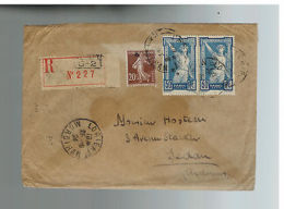 1924 France Registered Red Wax Seal Cover To Sedan Pair #  201 - Europe (Other)